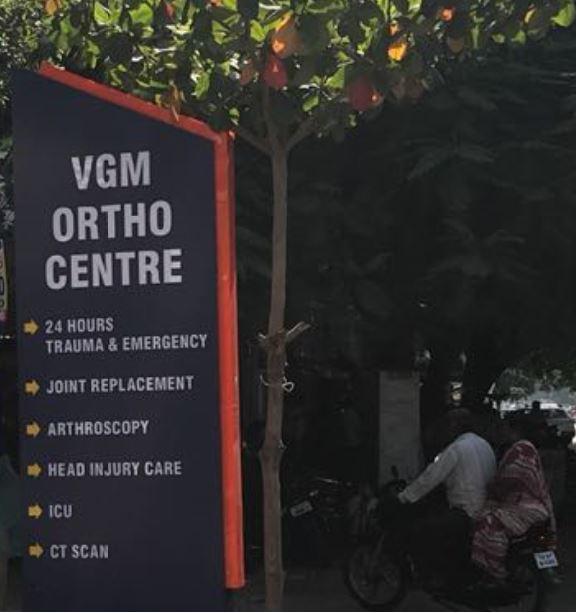 VGM Ortho Hospital Coimbatore – vgmorthocentre.com