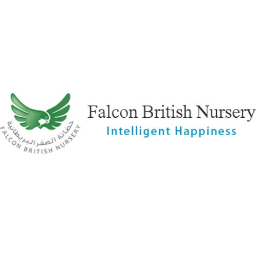 Falcon British Nursery